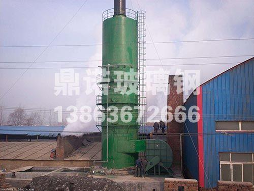 玻璃钢废气处理塔